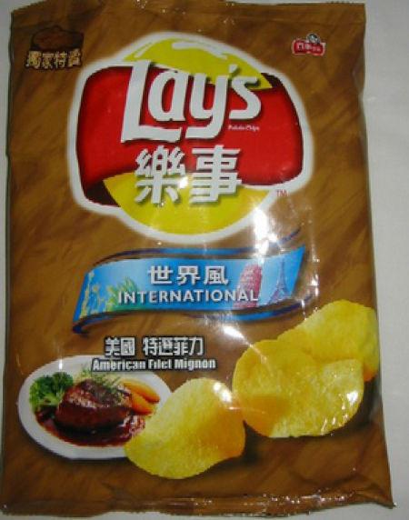 Несъедобное съедобно - какие бывают чипсы. Изображение № 7.