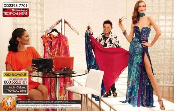 Съёмка: Дарья Строкоус, Карли Клосс, Наташа Поли и другие для итальянского Vogue. Изображение № 2.