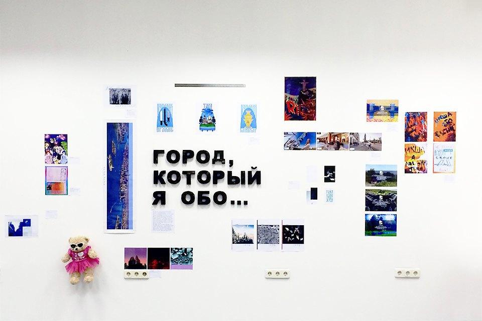 Фото: зачем нужны закрытые студенческие выставки . Изображение № 5.