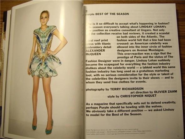 Линдси Лохан для Purple Fashion Magazine (продолжение). Изображение № 2.