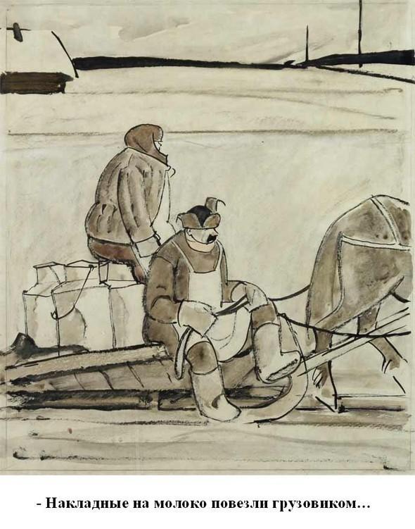 Леонид Сойфертис. рисунок, карикатура. Изображение № 40.