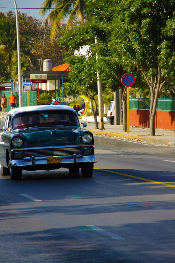 Изображение 5. Viva La Cuba Libre!.. Изображение № 5.