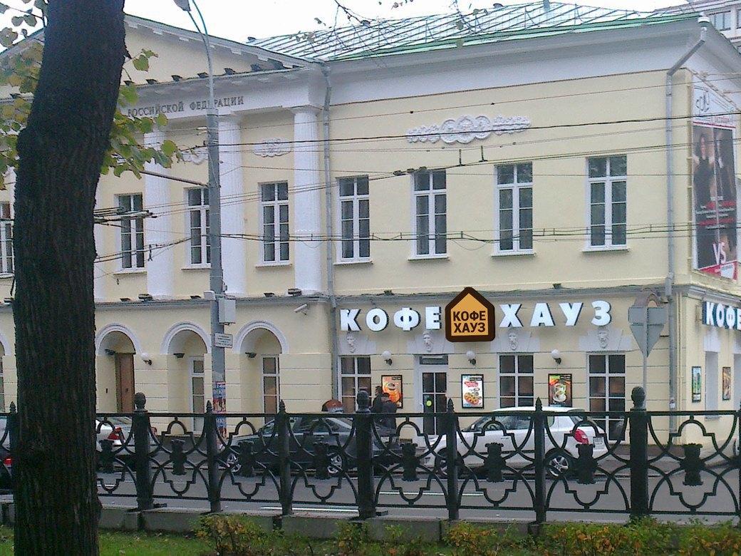 Редизайн: Новый логотип «Кофе Хауза». Изображение № 13.