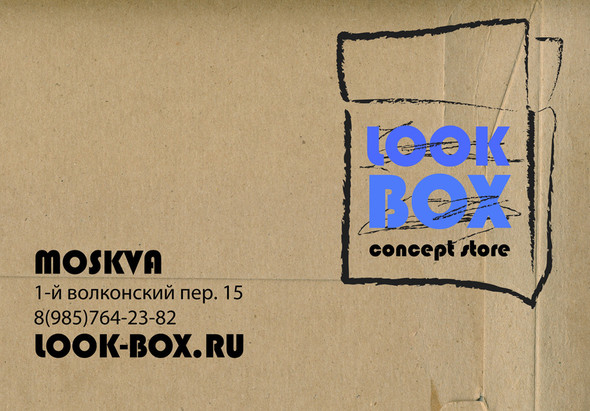LOOK BOX concept store: загляни в коробку. Изображение № 1.