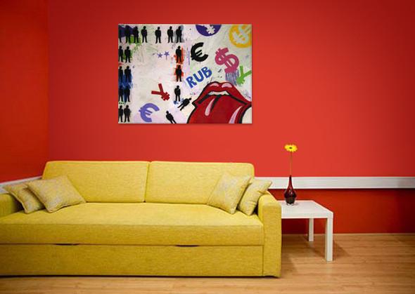 Изображение 6. Граффити панели ROCK-N-WALL.. Изображение № 6.
