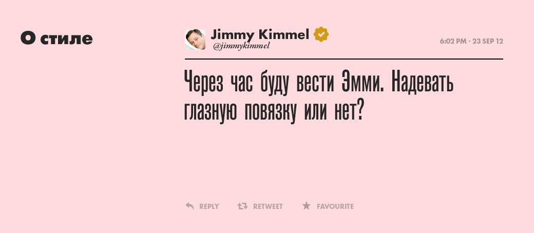 Джимми Киммел,  ведущий вечернего шоу. Изображение № 11.
