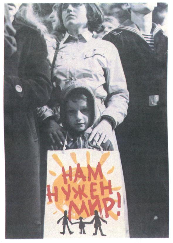 Искусство плаката вРоссии 1884–1991 (1991г, часть 3-я). Изображение № 25.