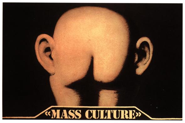 Искусство плаката вРоссии 1884–1991 (1991г, часть 6-ая). Изображение № 8.