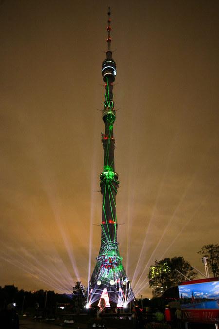 Аведь нехуже Эйфелевой башни!. Изображение № 10.