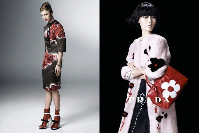 Max Mara, Prada и другие марки выпустили новые кампании. Изображение № 25.