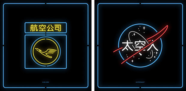 Lufthansa и NASA. Изображение № 2.