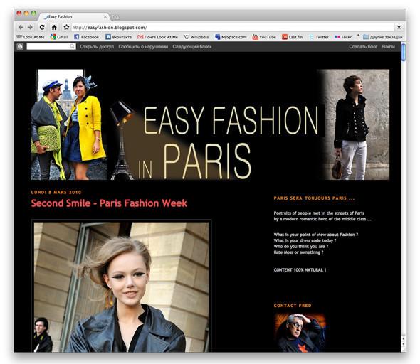 City Looks: Париж. Изображение № 1.