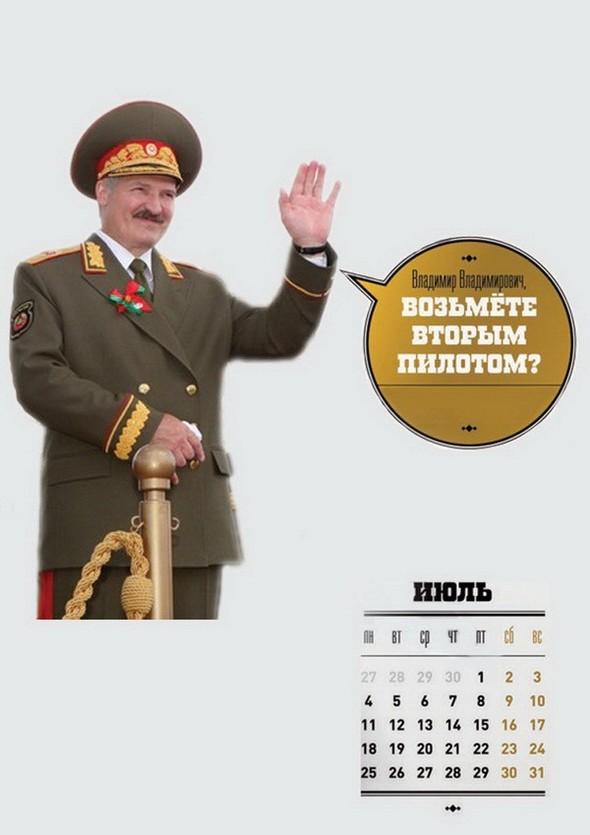 Календарные войны. Изображение № 41.