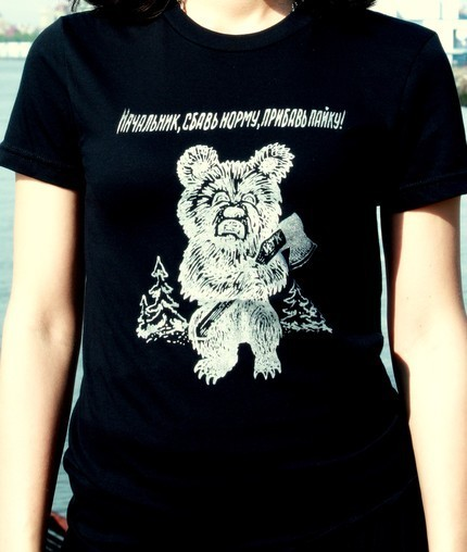 Russian Criminal Tattoo T-Shirts. Изображение № 4.