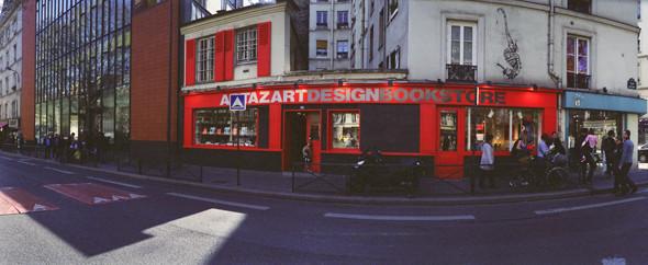 Изображение 8. Париж: Восток.. Изображение № 10.