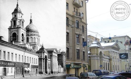 Москва свозь столетия. Изображение № 29.