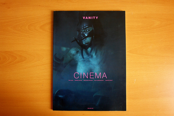 Vanity #2 Cinema. Изображение № 21.