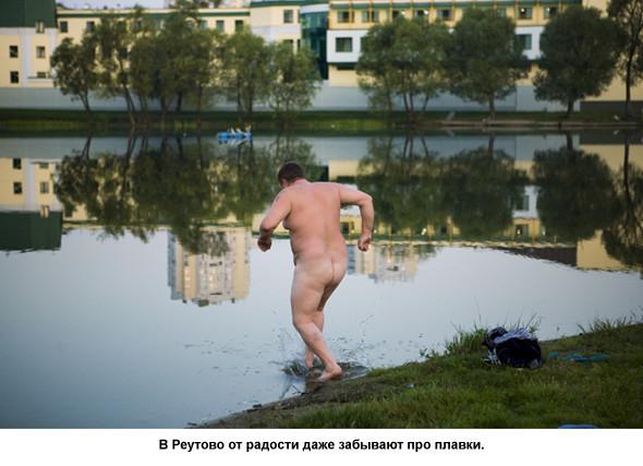 Фотограф – Виталий Шепелев. Изображение № 30.