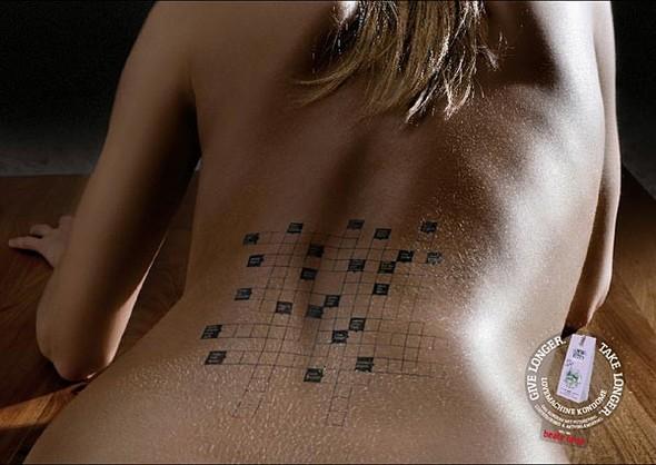 44 лучших рекламных постеров с презервативами. Изображение №7.