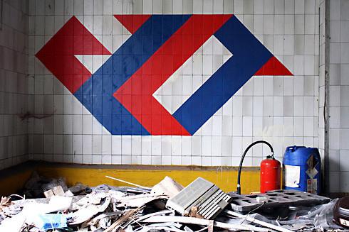 Абстрактное граффити: Стрит-художники об улицах, публике, опасности и свободе. Изображение № 61.