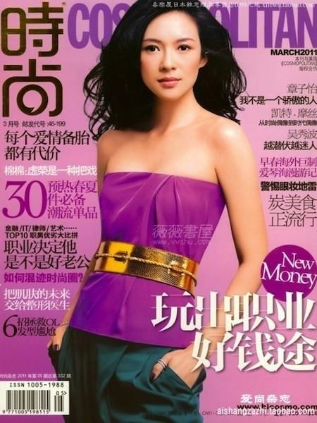 Коллекция Gucci SS 2011 появилась на 50 обложках журналов. Изображение № 14.