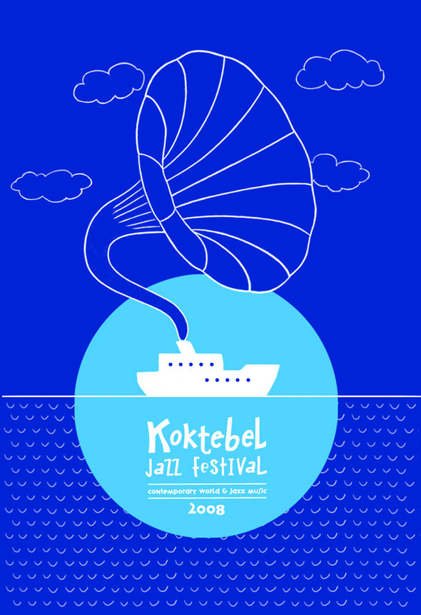 Koktebel Jazz Fest & Sekta: Festival Graphic Contest. Изображение № 8.