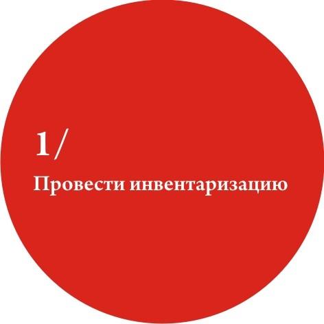 8 нововведений Москвы. Изображение № 2.