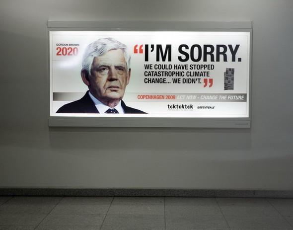 """""""Мы сожалеем"""". Изображение № 5."""