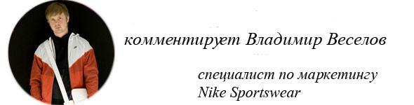Топ 5 Кастомайзов. Изображение № 19.