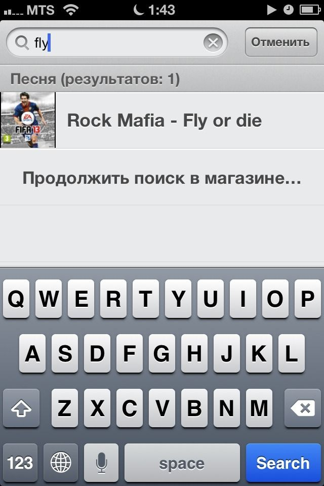В сети появились первые скриншоты русского iTunes Store. Изображение № 2.