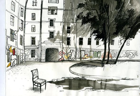 Лето вМоскве. Изображение № 38.