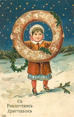 Новогодняя ирождественская открытка. Изображение № 22.