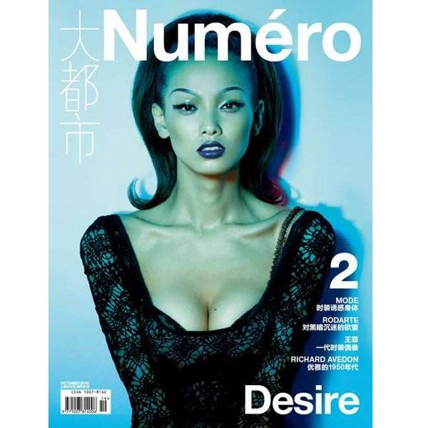5 новых обложек: Numéro, Muse, Russh и другие. Изображение № 1.