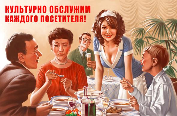 Советский пин-ап. Изображение № 31.