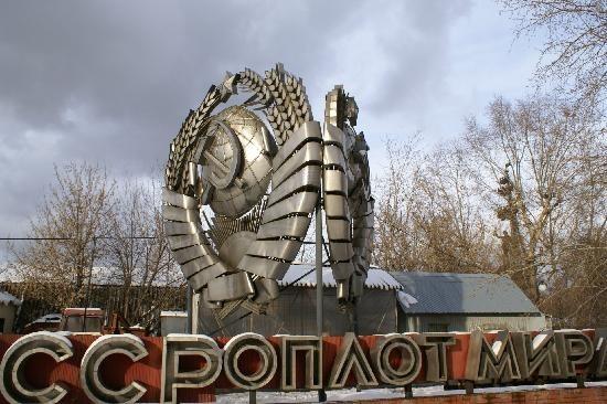 Русские каникулы: Москва нафото иностранных туристов. Изображение № 6.