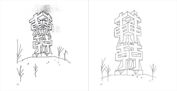 Арт-альбомы недели: 10 книг об утопической архитектуре. Изображение № 85.