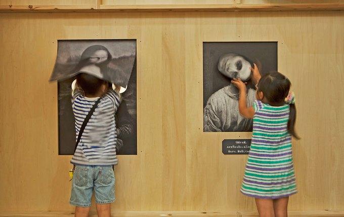 В Токио детям разрешили бегать и шуметь в музее. Изображение № 12.