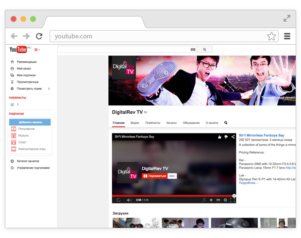 Главный YouTube-канал для фотографов илюбителей. Изображение № 1.