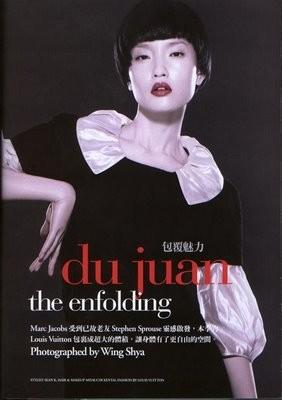 Восточная красавица DuJuan. Изображение № 44.