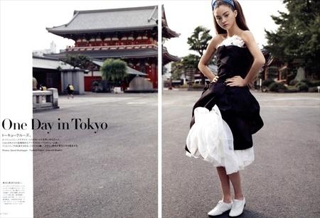 OneDay inTokyo (Vogue Nippon). Изображение № 1.