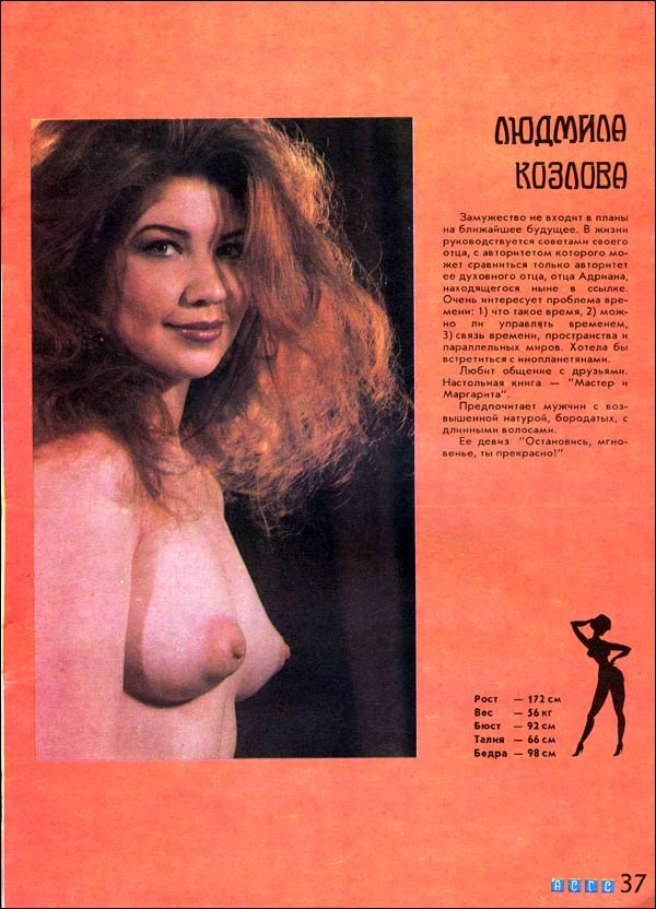 Мудборд: Арсений Жиляев, художник и куратор. Изображение № 83.