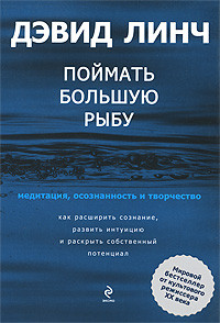 Линч, Дэвид — Википедия