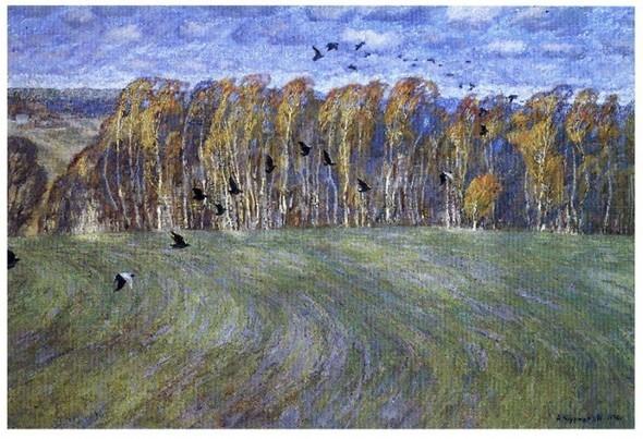Скончался российский художник Андрей Курнаков. Изображение № 22.