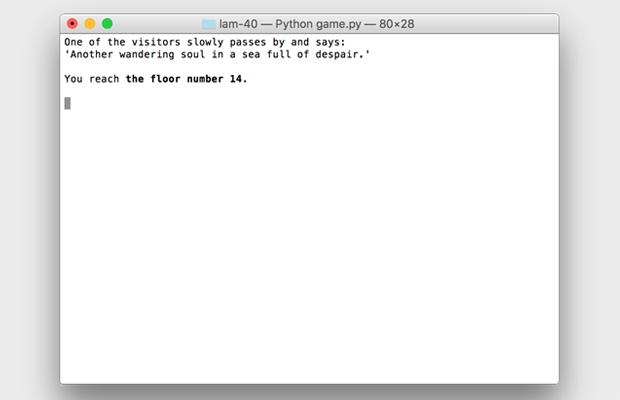 Я пишу текстовую игру для Python: альфа-версия. Изображение № 5.