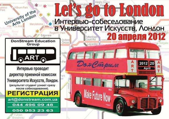 Лондонский Университет искусств проводит собеседования в Киеве!!. Изображение № 1.