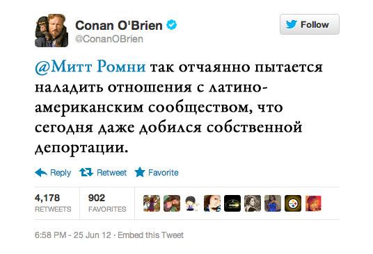 Конан О'Брайен, телеведущий и сценарист. Изображение № 6.