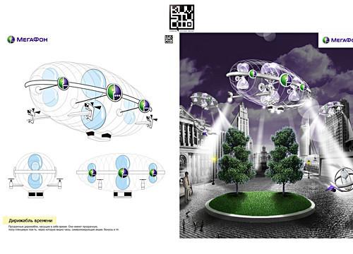 Понятие формы в концептуальном дизайне. Изображение № 21.