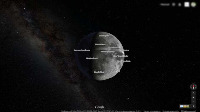 В Google Maps появились глобусы Луны и Марса. Изображение № 7.