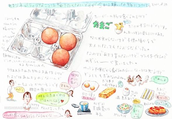 Завтрак японской художницы. Изображение № 12.