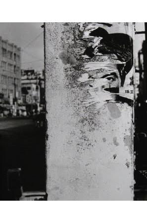 Большой город: Токио и токийцы. Изображение № 37.